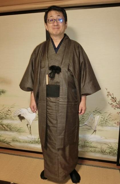 otsumitsu