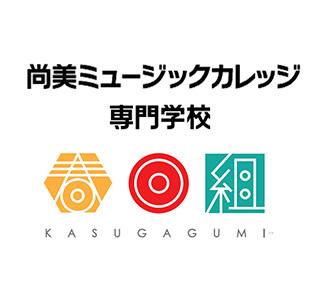 kasuga_yama_2009