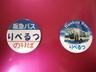daidaisuke0408