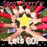 berrys2015