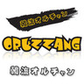 oruzzang