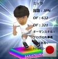 hirororo1632