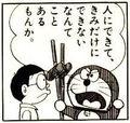 juken-nihonshi