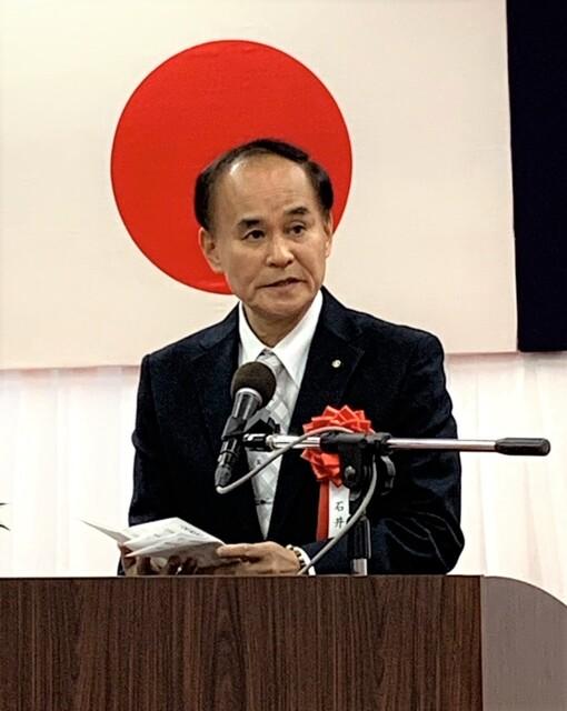 ryoji-ishii