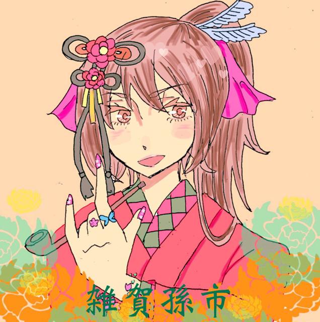 saikamago_n