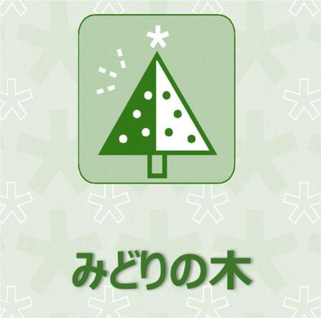shinji_19841108