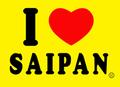 ilovesaipan_yuko