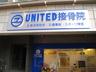 unitedsakurayama