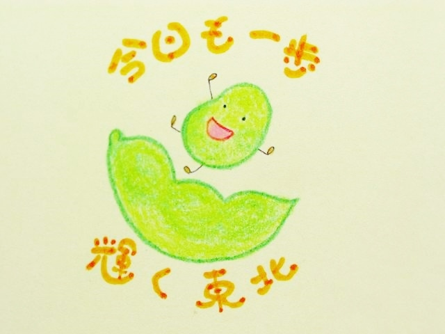 fuku-raku-net